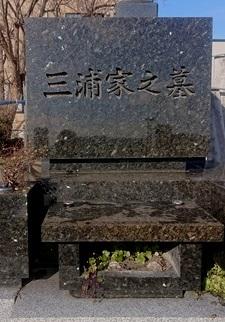 DSC_0190 - コピー.JPG