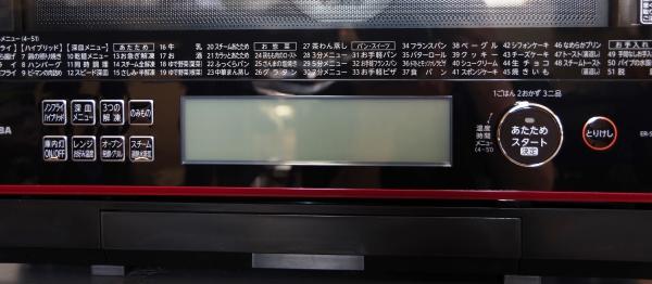 IMGP0004.JPG