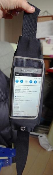 IMGP0014 (1).JPG