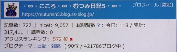 IMGP3344.JPG