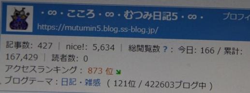 IMGP6802.JPG