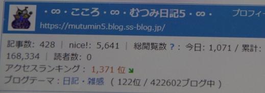 IMGP6803.JPG