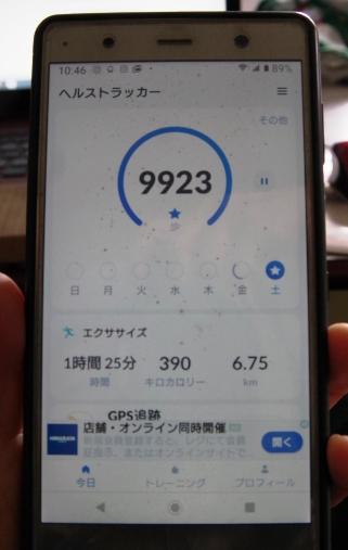 IMGP7088.JPG