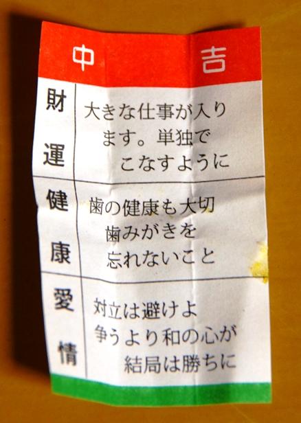 IMGP7430.JPG